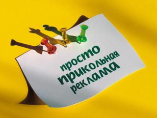 Научите свою визитку приносить прибыль