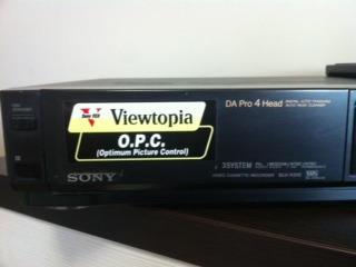 Videomagnitofon Video Soni nou, nu a fost intrebuintat, din cute