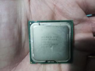 Процессор LGA775 Е3200