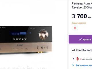 РАСПРОДАЖА. Ресивер Auna AMP-7100 7.1-AV-Receiver 2000W Германия