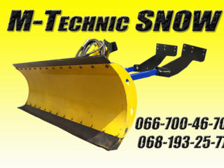 Снегоуборочная лопата МТЗ, ЮМЗ, Т-40, Т-150, Мини