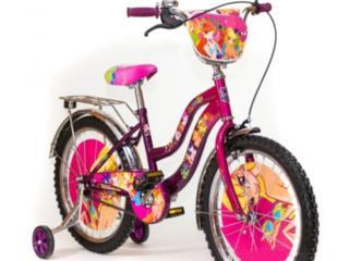 Продам велосипед с 5 лет до 11 лет