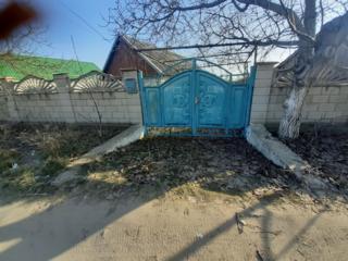 Продаётся дом в центре города. рассрочка