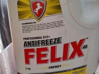Антифриз FELIX professional energy G12+ до -45С