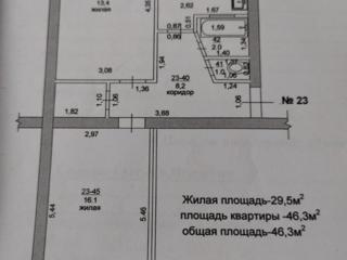 СРОЧНО продам большую 2-ком кв-ру на Ленинском с хорошим расположением