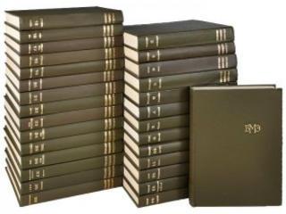 Большая Медицинская Энциклопедия 2-ое и 3-е издания