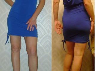 Красивое платье всего за 200 руб.