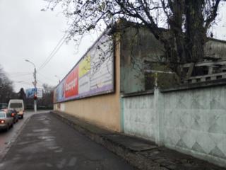 Продам отдельно стоящее строение Мечникова