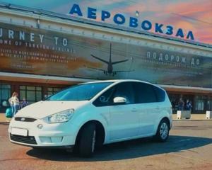 Такси Кишинев Бендеры Тирасполь
