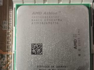 Продам процессор и оперативную память