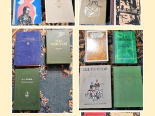 Книги с домашней библиотеки от 10 рублей
