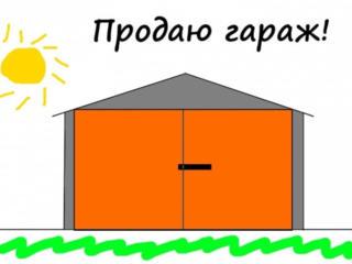 Капитальный каменный гараж 20 м. 2., в центре, ул. Мичурина, 4000$