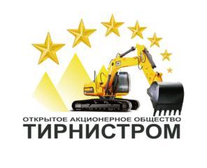 """Предприятию ОАО """"Тирнистром"""" требуются."""