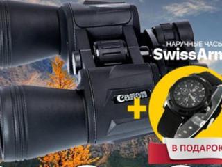 Мощный японский бинокль CANON 60X60 + Часы Swiss Army в подарок