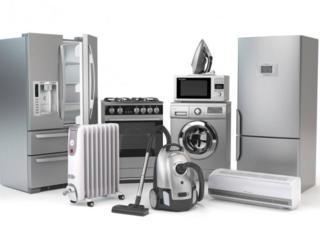 Ремонт стиральных машин, бытовой техники!
