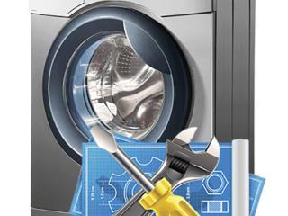 Ремонт стиральных машин, посудомоек, сушилок, микроволновок и т. д.!