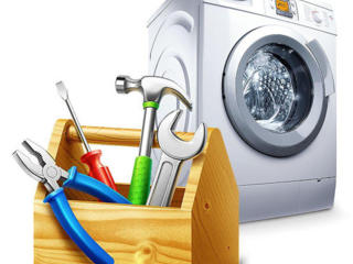 Ремонтируем все! Стиралки, посудомойки, микроволновки и остальное!