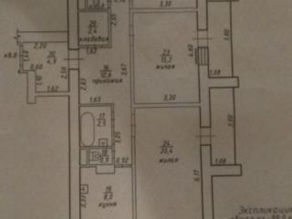 Продается 4-комнатная квартира на Западном.