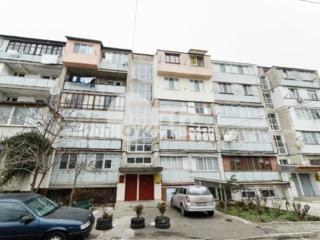 Spre vânzare apartament în sectorul Telecentru, pe str. Drumul ...