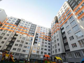 Apartament în bloc nou! Spre vânzare apartament cu o cameră în ...