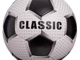 Мяч футбольный №5 Гриппи 4сл. CLASSIC F (№5, 4 сл., сшит вручную)
