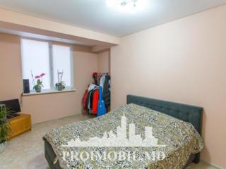 Vă prezentăm acest apartament  cu 1 cameră ce oferă caracteristici