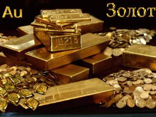 Куплю Дорого Золото лом и изделия 583/585 пробы, за грамм