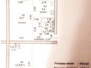 Северный 2-к кв. с ремонтом 2/5 46/32/5,5 балкон 3 кв. м. евро балкон