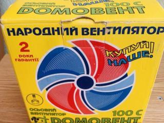 Продаю вентилятор вентиляционный новый в упаковке недорого