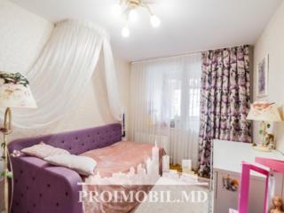 Vă propunem spre vînzare acestapartament cu 3 camere+ living, ...
