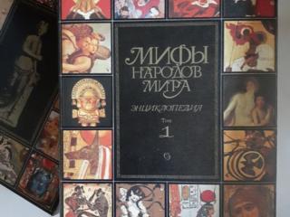 Мифы народов мира в 2х томах. Индийская вегетарианская кухня