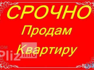 3-комнатная, 3/5 65кв Кировский-Петровского