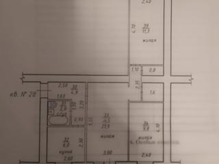 3 -комнатная квартира