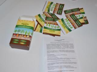 Agromax - био удобрение