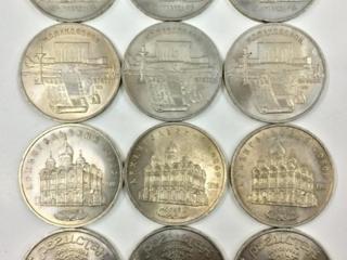 Рубли СССР, квотеры США, пфенниги Германия