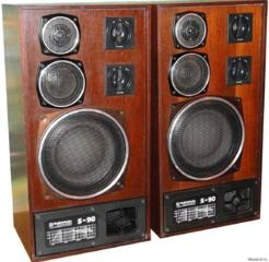 """Продам Колонки """"S-90 Radiotehnika"""", в отличном состоянии!"""