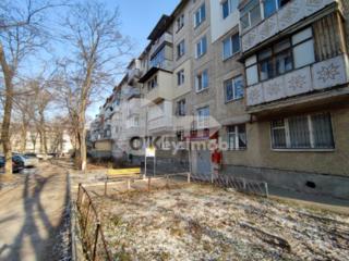 Se oferă spre vânzare apartament amplasat reușit într-o regiune ...