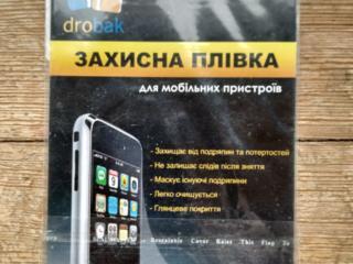 Захистна плівка Drobak для HTC Desire V T328w / Desire X