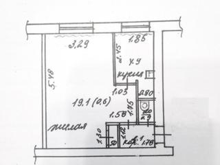 Малогабаритная 1-комнатная в центре