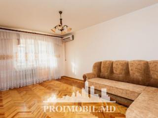 Vă propunem acest apartament cu 3 camere, or. Ialoveni, str. ...
