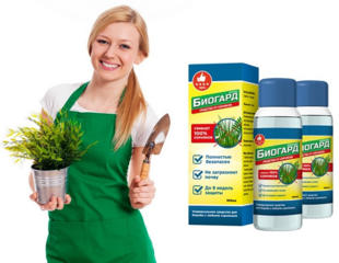 Гербицид БиоГард (Bioguard) средство от сорняков №1
