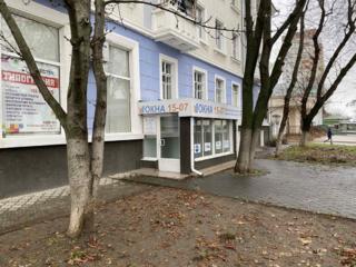 Помещение в самом центре города СУПЕР-МЕСТО