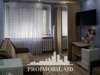 Vă propunem spre vînzare acest apartament cu 1  cameră, sect.  ...