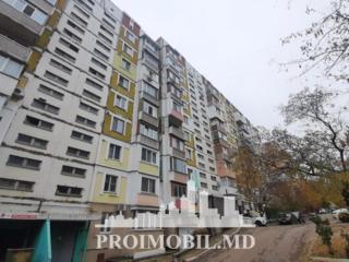 Vă propunem acest apartamentcu 4  camere, sect.  Ciocana, str. ..
