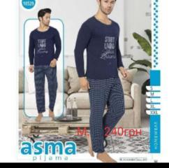 Новая пижама, цвет графит