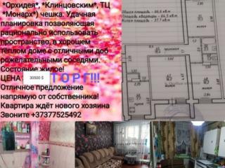 Продам или отдам за деньги))) ТОРГ!!!