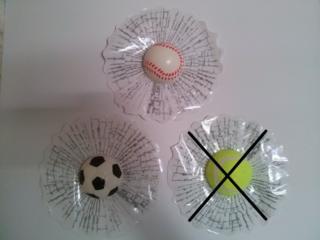 Мячик в окне наклейка прикол