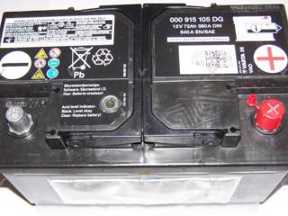 Продам аккумулятор 65 ah использовался два года