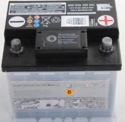 Продам аккумулятор, использовался два года 55 ah.
