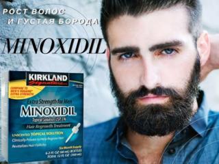 Minoxidil solutie pentru par gros